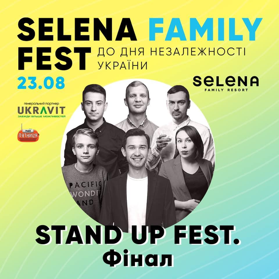 SelenaFamilyFest